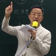 Gang-Hua Fan's photo